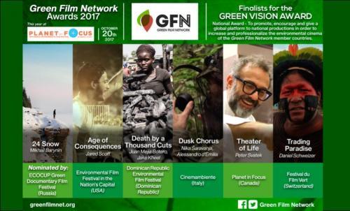 gfn finalists 2